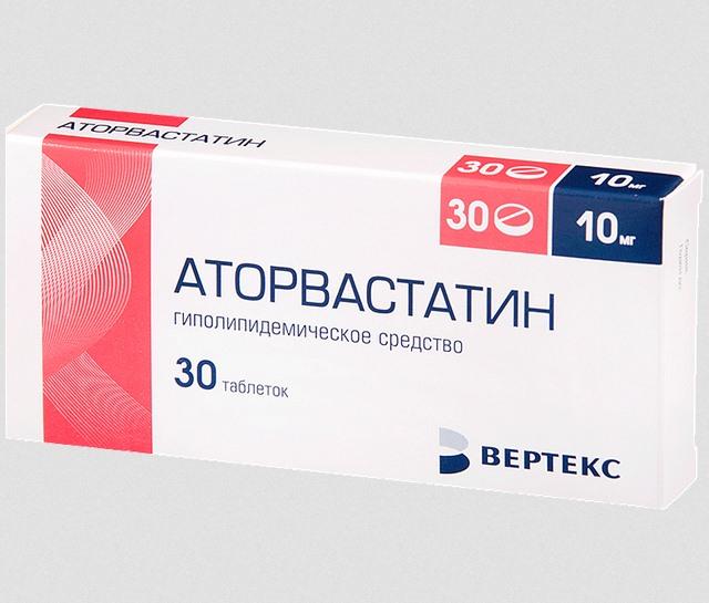 Аторвастатин