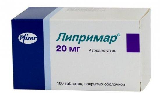 Липримар