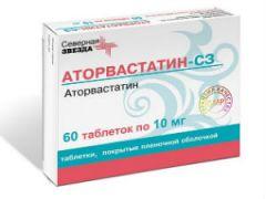 Аторвастатин СЗ