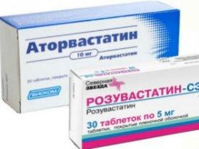 Аторвастатин и Розувастатин